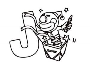 Big-Letter-J-for-Joker-Coloring-Page