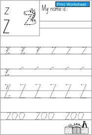 Letter z worksheets for kids