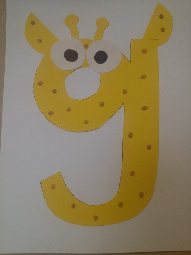 Art Crafts For The Letter G
