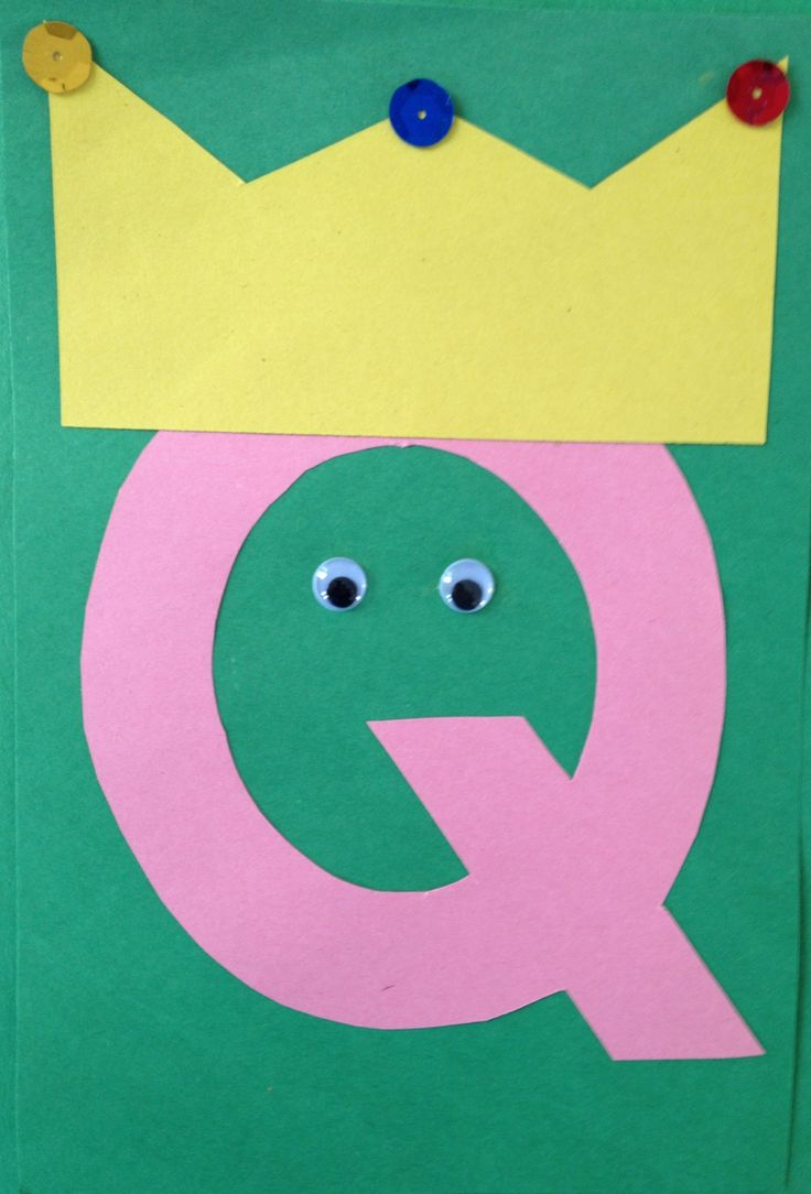 Letter Q Crafts on Kindergarten Worksheet With U