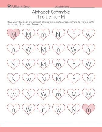 circle letter m worksheets preschool crafts. Black Bedroom Furniture Sets. Home Design Ideas