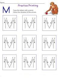 free alphabet tracing letter m worksheet