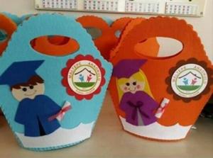 preschool gift suprise idea