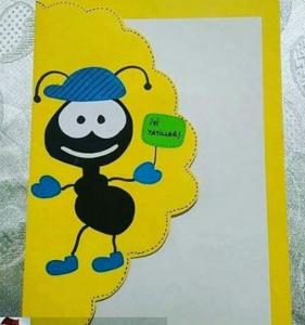 preschool report card craft idea