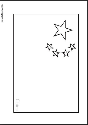 Chinese Flag National Day Coloring Pages For Kids China