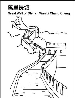Chinese National Day Coloring Pages - 中國國慶著色頁 - Preschool ...