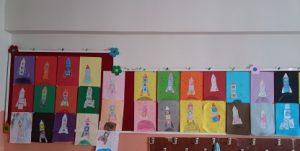 rocket-theme-bulletin-board-ideas-for-primary-school