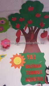 summer-seasons-craft-ideas-for-preschool