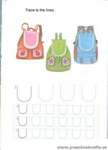 trace line worksheets for preschool