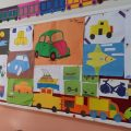 vehicles bulletin board ideas for kindergarten