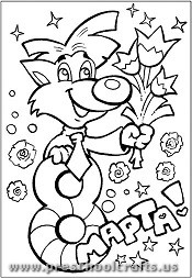 8 march womens day coloring pages