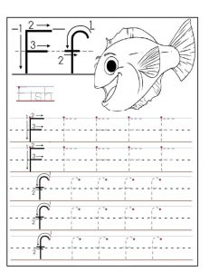 Letter f worksheet for preschool