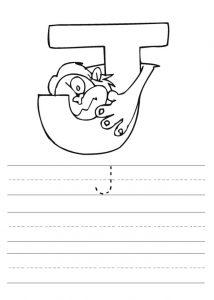 j worksheet for preschool alphabet