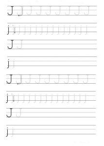 letter j trace line worksheet for 1st grade