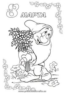 printable 8 march coloring pages