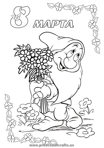printable 8 march coloring pages Preschool Crafts
