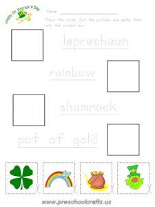 st patrick day free printable worksheets