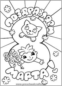 womans day coloring pages for preschool