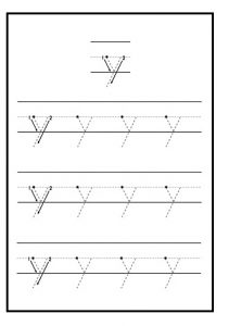 Draw a lowercase letter y free printable for kindergarten