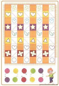 Free Printable Tracing Line Worksheet for Preschool