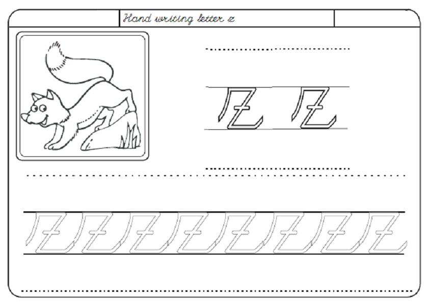handwriting z worksheet for kindergarten practice letter z worksheets for 1st grade. Black Bedroom Furniture Sets. Home Design Ideas