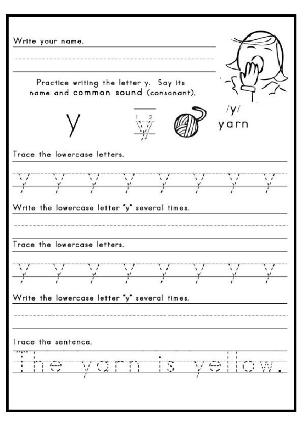 lowercase letter y worksheet for preschool preschool crafts. Black Bedroom Furniture Sets. Home Design Ideas