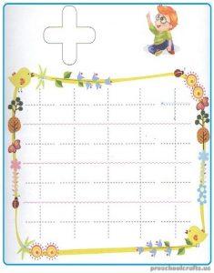 Printable Tracing Line Worksheet for Kindergarten
