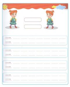 Printable Tracing Line Worksheet for Preschooler
