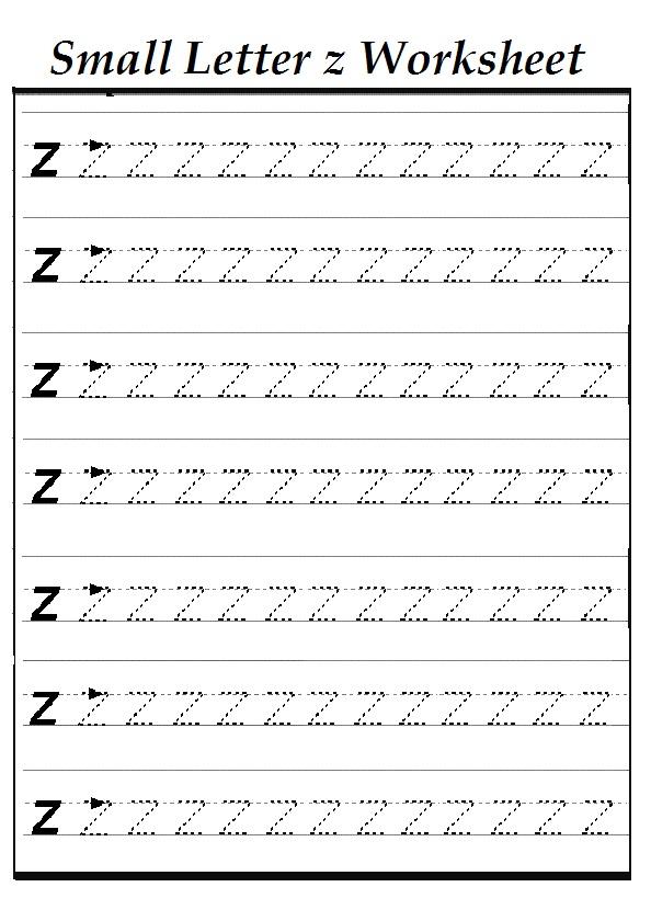 Small Z Worksheet For Kindergarten Practice Tracing Line