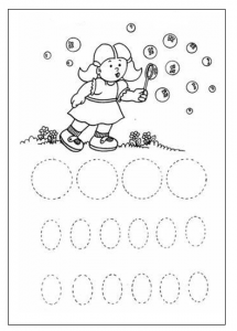 Circle Tracing - tracing circle worksheet for preschool