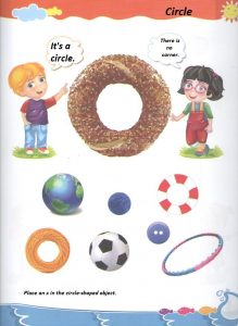 Circle teaching worksheet for preschool