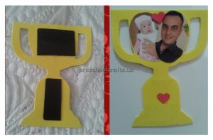 Father's Day Trophy Craft Ideas for Preschool and Kindergarten