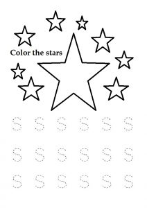 Trace the Uppercase letter s worksheet for kindergarten and first grade