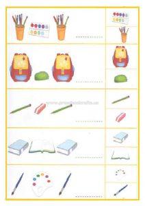 Pattern worksheet for kids