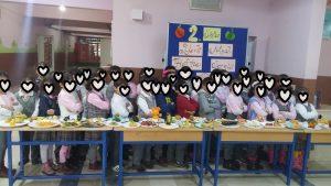 primary school furuits and vegetables diy art fun activity ideas