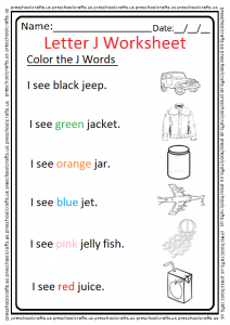 Letter J Worksheet for 1st grade