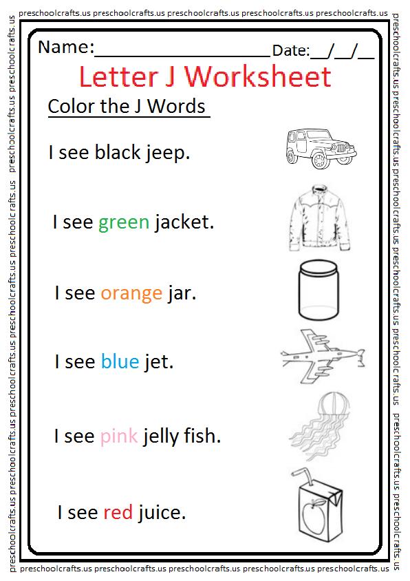 Letter J Worksheet Color The J Words Preschool And Kindergarten