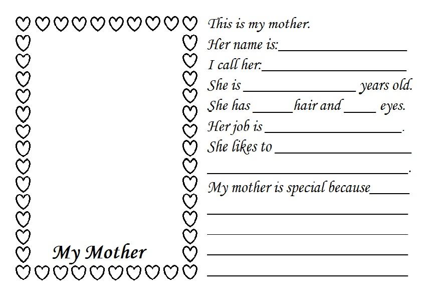 mother 39 s day worksheet primary school preschool and kindergarten. Black Bedroom Furniture Sets. Home Design Ideas