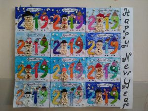 Christmas Bulletin Board Idea for Preschool and Kindergarten