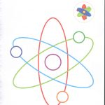 atom coloring page