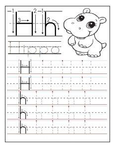 Printable letter H tracing worksheets for preschoolers