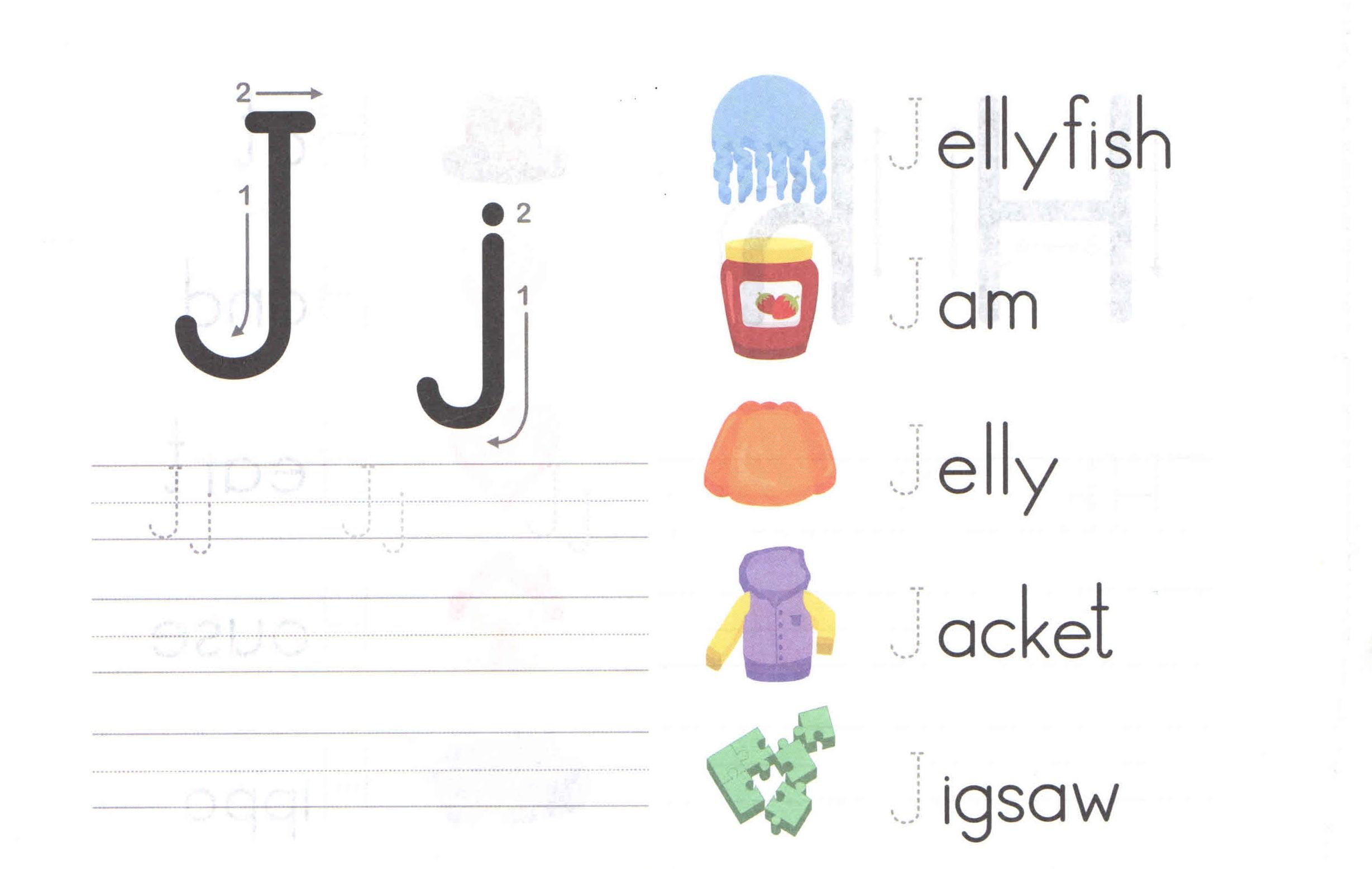 alphabet capital and small letter J j worksheet for kids