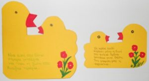 mothers day craft activity for kids