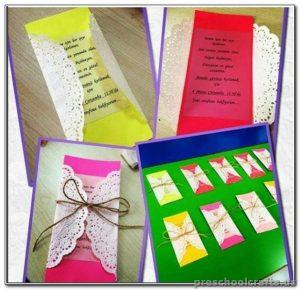 invitation card activities