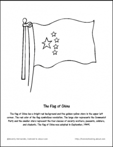 Chinese National Day Coloring Pages - china-flag