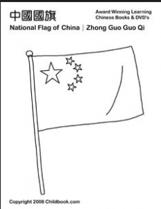 chinese-national-day-coloring-pages-for-kids-china-flag