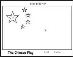 chinese-national-day-coloring-pages-for-kids-the-chinese-flag