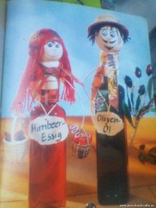 puppet-activity-with-paper-rolls