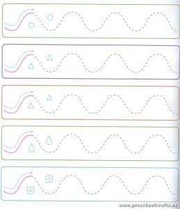 zigzag-trace-line-worksheet