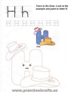 free alphabet letter h worksheet for preschool